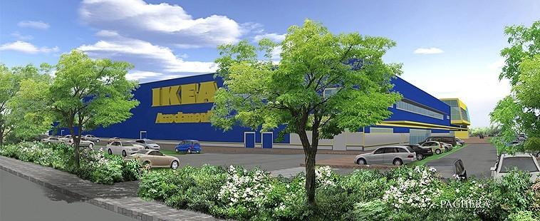 إيكيا Ikea– مقر  باري Bari– أنكوناAncona – بارما Parma   - مركز تسوق