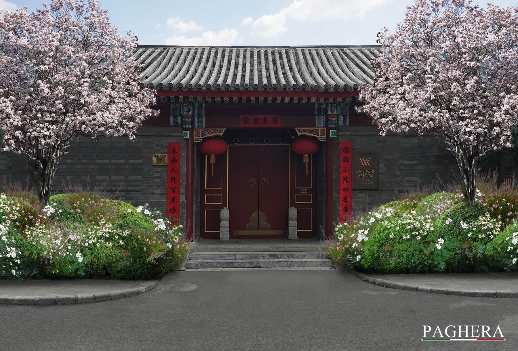 Oriental charm - САДЫ