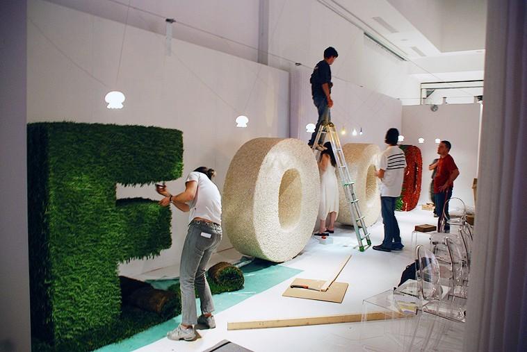 Milan´s Triennale - The Fuori Salone -