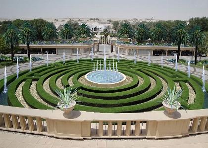 The secret gardens of the King