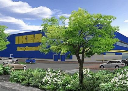 Ikea - sede di Bari - Ancona - [..]